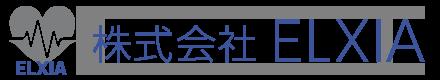 栃木県真岡市で電気工事は株式会社ELXIA|電気工事士求人中